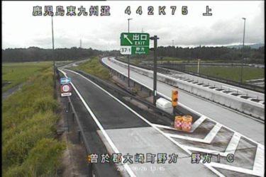 東九州自動車道 野方インターチェンジのライブカメラ|鹿児島県大崎町