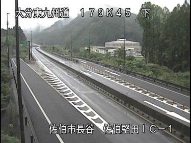 東九州自動車道 佐伯堅田インターチェンジ1のライブカメラ|大分県佐伯市