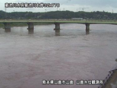 菊池川 山鹿大橋のライブカメラ|熊本県山鹿市