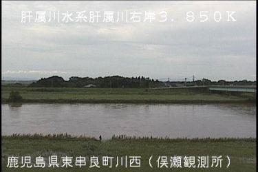 肝属川 俣瀬橋のライブカメラ|鹿児島県東串良町