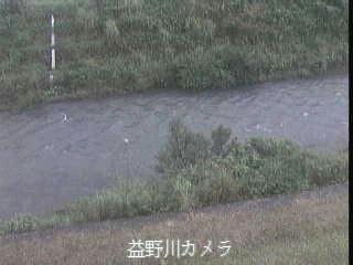益野川 益野のライブカメラ|高知県土佐清水市