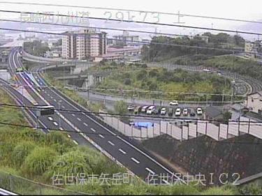 西九州自動車道 佐世保市中央インターチェンジのライブカメラ|長崎県佐世保市