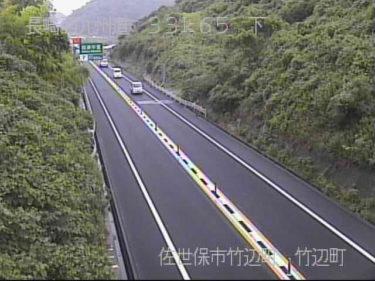 西九州自動車道 竹辺町のライブカメラ|長崎県佐世保市