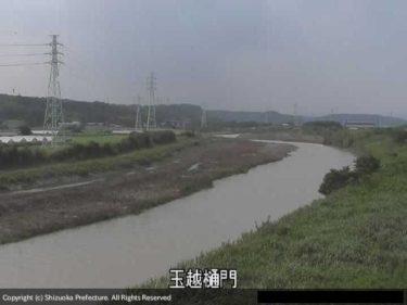 太田川 玉越樋門のライブカメラ|静岡県磐田市