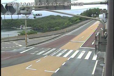 国道220号 牛根麓口のライブカメラ|鹿児島県鹿児島市
