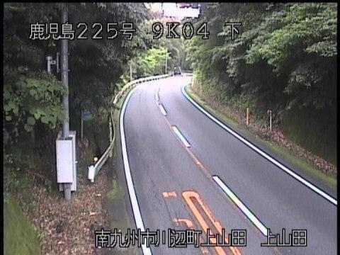 枕崎 ライブ カメラ