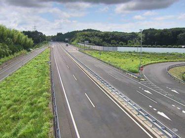 あぶくま高原自動車道 平田インターチェンジのライブカメラ|福島県平田村