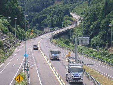 あぶくま高原自動車道 平田西インターチェンジのライブカメラ|福島県平田村