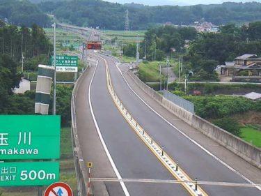 あぶくま高原自動車道 ひりゅう大橋のライブカメラ|福島県玉川村
