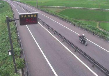 会津縦貫北道路 喜多方1のライブカメラ|福島県喜多方市