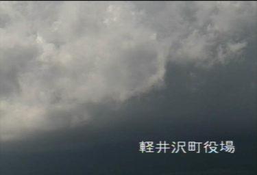 浅間山・軽井沢町役場のライブカメラ|長野県軽井沢町