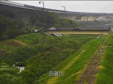 防賀川 防賀川観測所のライブカメラ|京都府八幡市