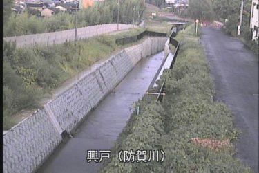 防賀川 興戸のライブカメラ|京都府京田辺市