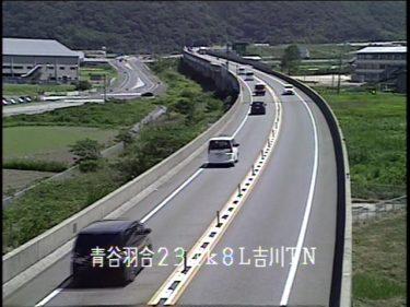 山陰自動車道 青谷羽合道路のライブカメラ|鳥取県鳥取市