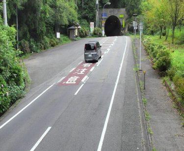 愛媛県道12号 峠御堂隧道(久万高原町)のライブカメラ|愛媛県久万高原町