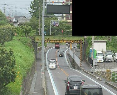 愛媛県道141号 西条港線JRアンダー南のライブカメラ 愛媛県西条市