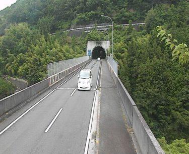 愛媛県道25号 笠置トンネル(釜倉向き)のライブカメラ|愛媛県八幡浜市