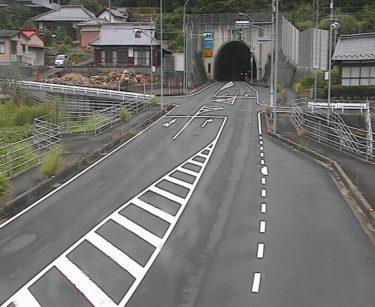 愛媛県道25号 笠置トンネル(西予市)のライブカメラ|愛媛県西予市