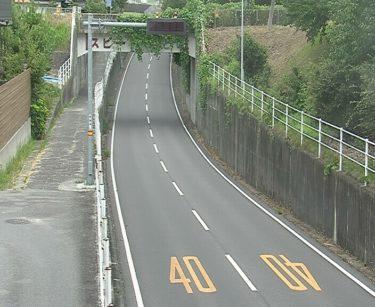 愛媛県道347号 湯山北条線JRアンダー西のライブカメラ|愛媛県松山市
