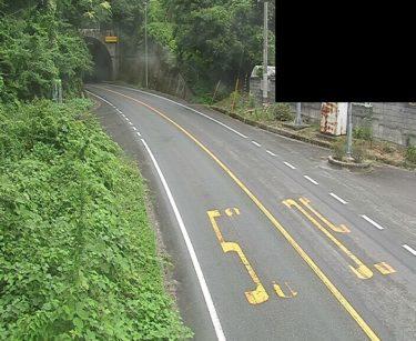 愛媛県道26号 横平トンネル(布喜川側)のライブカメラ|愛媛県八幡浜市