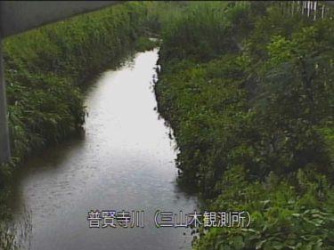 普賢寺川 三山木観測所のライブカメラ 京都府京田辺市