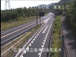 東広島呉自動車道 馬木インターチェンジのライブカメラ|広島県東広島市