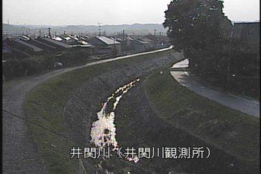 井関川 井関川観測所のライブカメラ|京都府木津川市
