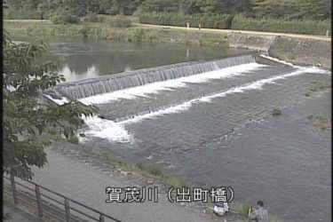 鴨川 出町橋のライブカメラ|京都府京都市