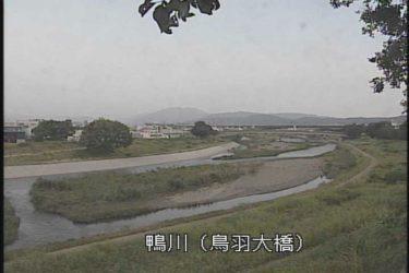 鴨川 鳥羽大橋のライブカメラ|京都府京都市