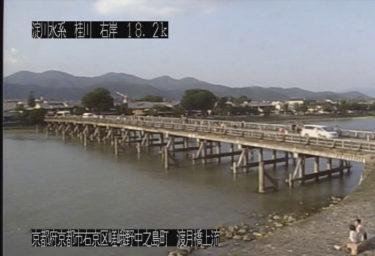 桂川 嵐山渡月橋のライブカメラ|京都府京都市