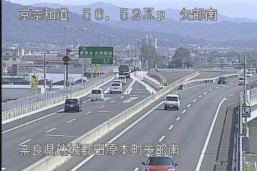 京奈和自動車道 矢部南のライブカメラ|奈良県田原本町