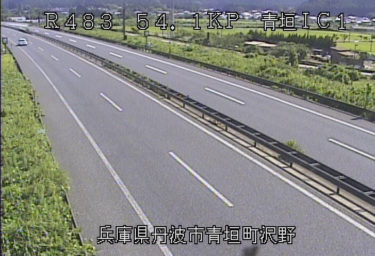 北近畿豊岡自動車道 青垣インターチェンジ1のライブカメラ|兵庫県丹波市