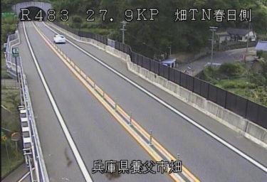 北近畿豊岡自動車道 畑トンネル春日側のライブカメラ|兵庫県養父市