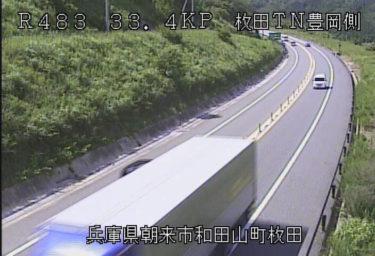 北近畿豊岡自動車道 枚田トンネル豊岡側のライブカメラ|兵庫県朝来市
