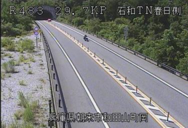 北近畿豊岡自動車道 石和トンネル春日側のライブカメラ|兵庫県朝来市