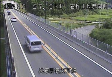 北近畿豊岡自動車道 石和トンネル豊岡側のライブカメラ|兵庫県養父市
