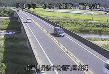 北近畿豊岡自動車道 栗住野橋のライブカメラ|兵庫県丹波市