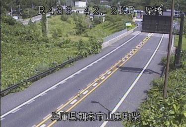 北近畿豊岡自動車道 柴橋のライブカメラ|兵庫県朝来市
