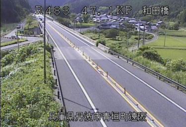 北近畿豊岡自動車道 和田橋のライブカメラ|兵庫県丹波市
