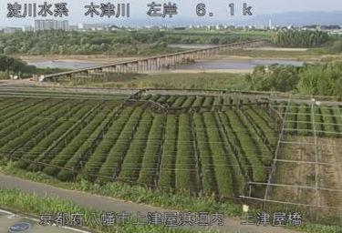 木津川 流れ橋のライブカメラ|京都府八幡市