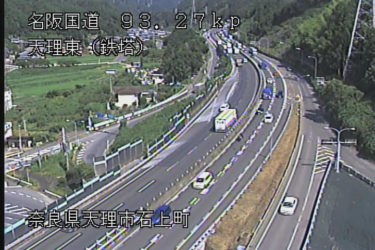 名阪国道 天理東のライブカメラ|奈良県天理市