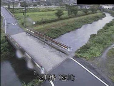 宮川 宮川橋のライブカメラ|大分県由布市