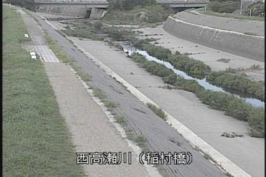 西高瀬川 稲村橋のライブカメラ|京都府京都市