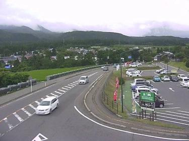 福島県道7号 道の駅ばんだい1のライブカメラ|福島県磐梯町