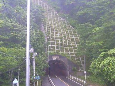 国道114号 仙人沢トンネルのライブカメラ|福島県浪江町