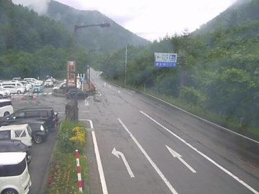 国道121号 道の駅たじまのライブカメラ|福島県南会津町