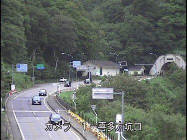 国道121号 大峠トンネル喜多方側坑口のライブカメラ|福島県喜多方市