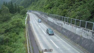 国道121号 大峠トンネル山形県側のライブカメラ 山形県米沢市