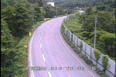 国道13号 刈安1のライブカメラ 山形県米沢市