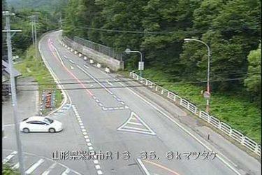 国道13号 マツタケラインのライブカメラ|山形県米沢市